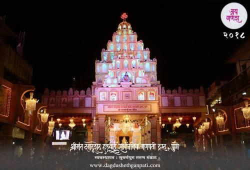 Pune Dagdusheth Halwai Temple 2018 4 no-watermark