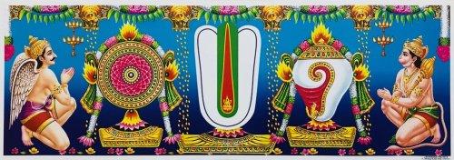 Srivaishnava Urdhva Pundra Thiruman Namam