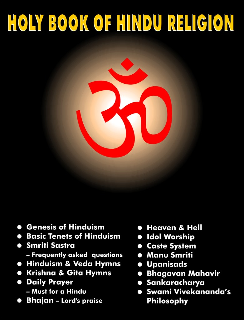 Holy Book of Hindu Religion
