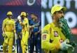 आईपीएल सीजन 13 का हुआ आगाज: चेन्नई सुपर किंग्स ने मुंबई इंडियंस को 5 विकेट से हराया, 437 दिन बाद धोनी ने बनाया IPL में ये रिकॉर्ड