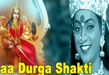 Maa Durga Images In Hindi