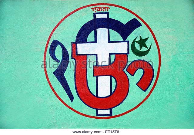 religious-symbol-on-wall-et18t8