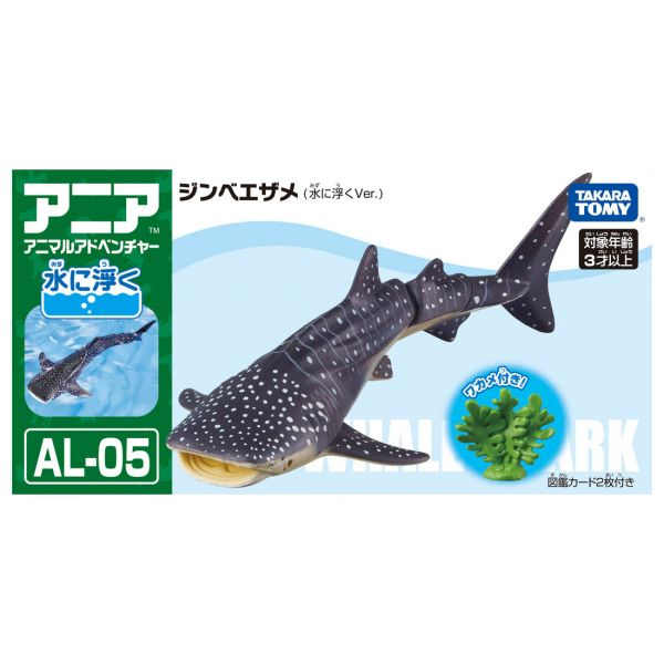 TAKARA TOMY Ania AL-05 鯨鯊 可浮於水面ver. 可動公仔 - 模型格納庫 HOBBY GARAGE   購買鋼彈模型 玩具公仔景品的新天地