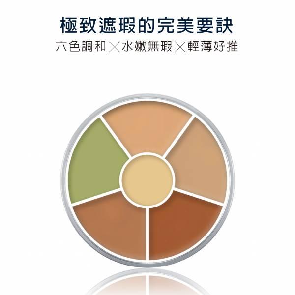 六色遮瑕盤 40g Concealer Circle - KRYOLAN歌劇魅影彩妝
