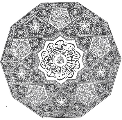 Koranvers Yunus 35
