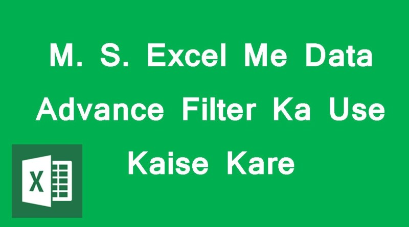 data advance filter
