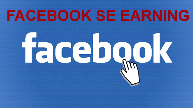 facebook se earning