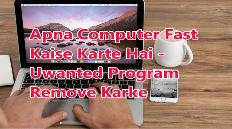 Computer Fast Kese Kare