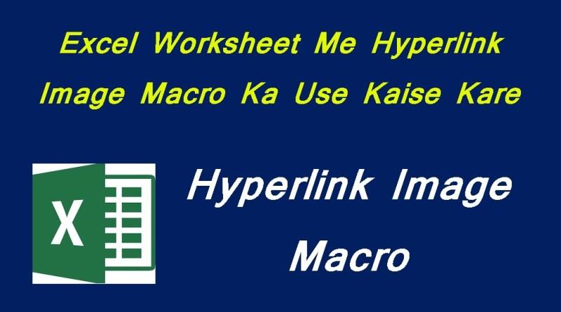 hyperlink image macro