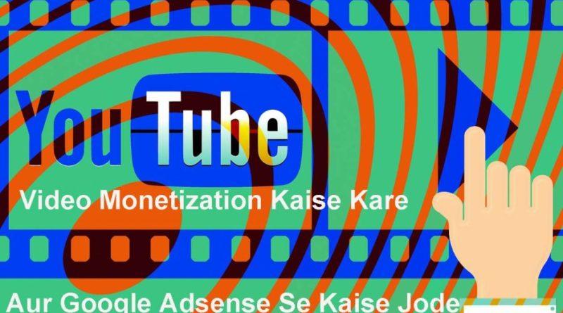 youtube video monetize