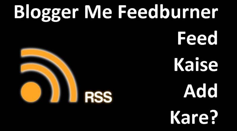 Feedburner Feed Kaise Add Kare