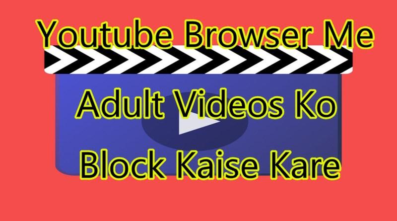 Adult Videos Ko Block Kaise Kare