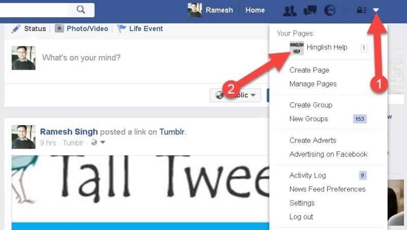 Facebook Page Like Invitation