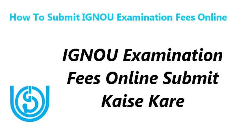 IGNOU Exam Fee
