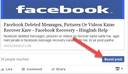 Facebook Boost Post