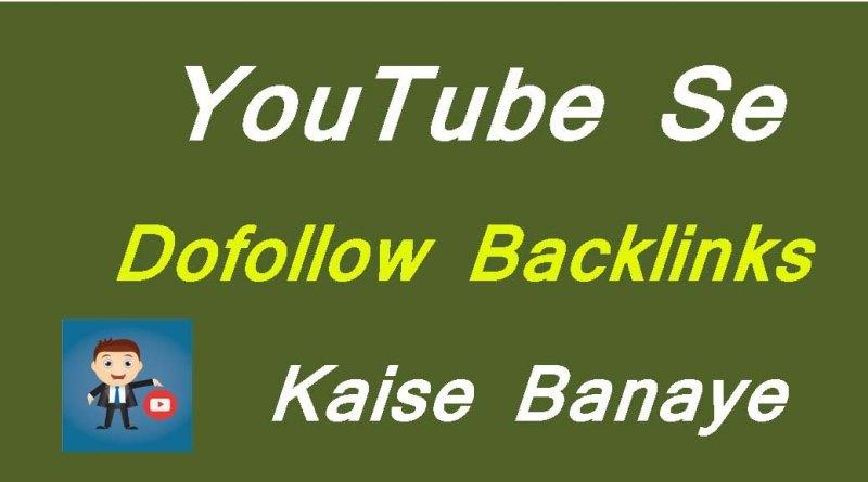 dofollow backlinks
