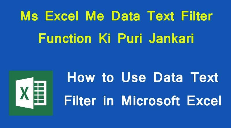 data text filter