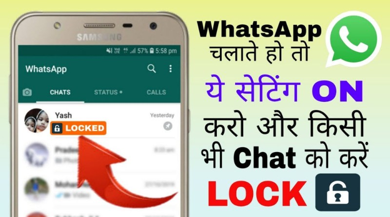 How to Lock Particular Chat in WhatsApp