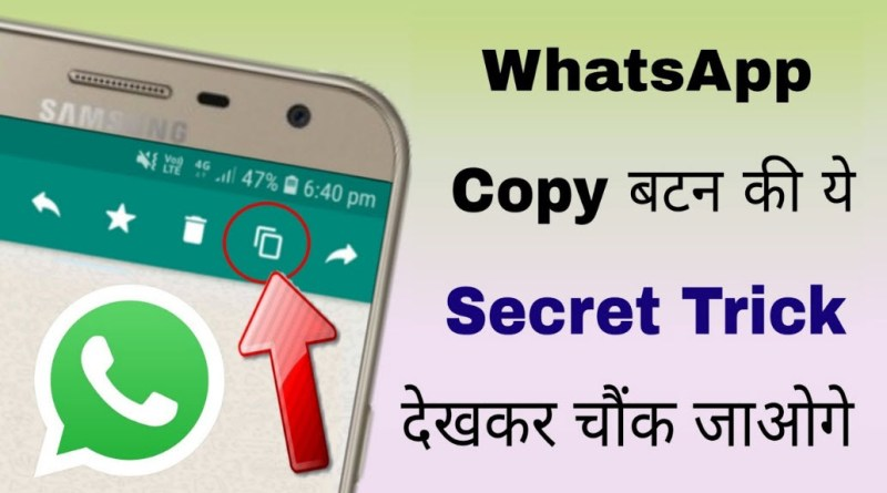 Whatsapp read deleted message trick