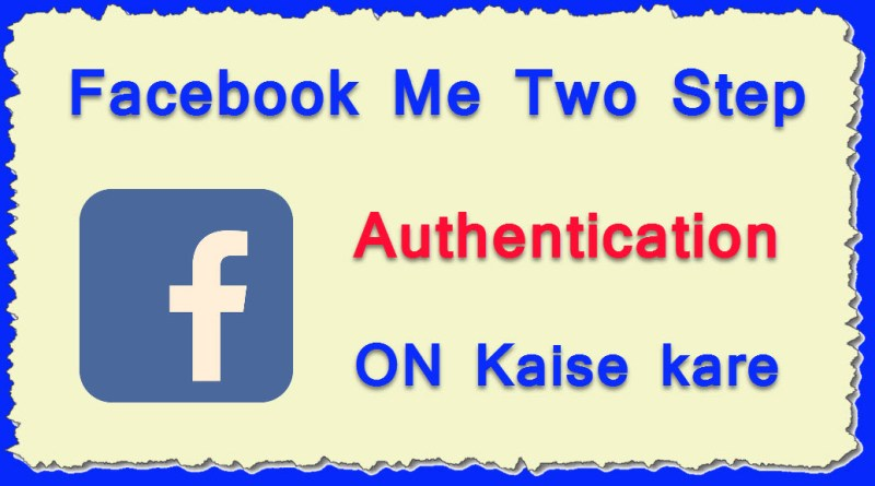 Facebook Two Factor Authentication Code Enable Kaise Kare
