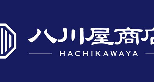 株式会社八川屋商店さまロゴデザイン(新潟県)