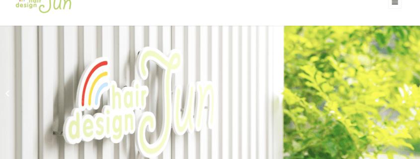 hairdesignJunさまWebサイト