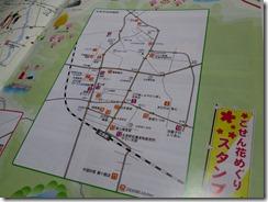 2014スタンプラリーマップ