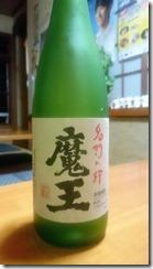 魔王 (2)