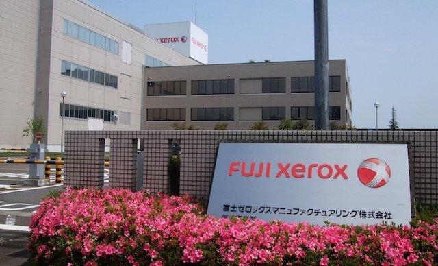 【撤退開始】富士ゼロックス、韓国仁川工場を閉鎖へ
