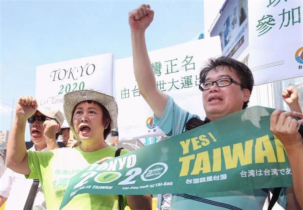 IOC「台湾よ、『チャイニーズ・タイペイ』って名乗らないと五輪出場禁止にするぞ」