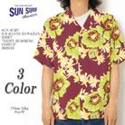 サンサーフ レーヨンアロハシャツ 日本製