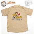 BUZZ SUGAR CANE S/S ワークシャツ