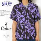 SUN SURF S/S RAYON HAWAIIAN SHIRT