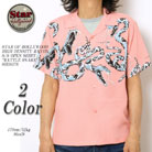 STAR OF HOLLYWOOD S/S OPEN SHIRT