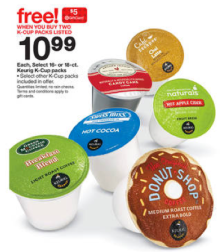Target Great Deals On Pull Ups Goodnites K Cups And