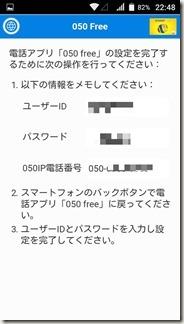 2016-04-30_13.48.11_050416_092401_PM