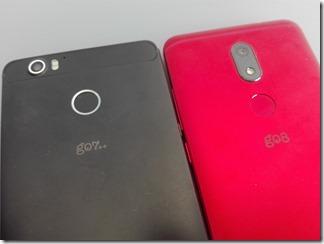 「g07++」と「g08」の指紋センサー感度比較