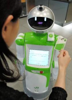 i_robot.jpg