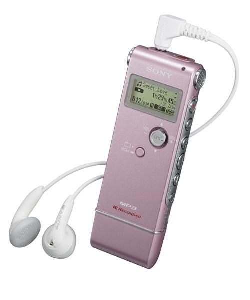 grabadorasony-rosa500.jpg