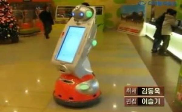 En Corea del Sur, tienen robots atendiendo en los cines