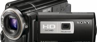 Sony HDR-PJ50: videocámara con proyector incluido graba en Full HD