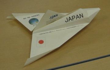 paper_spaceplane_1.jpg