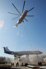 EU Russia Airlifting