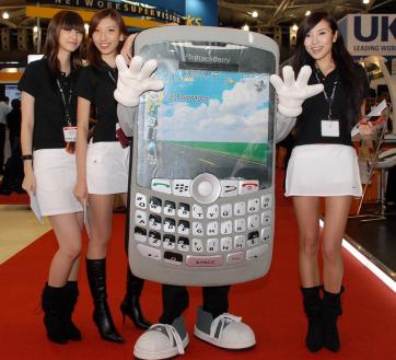 blackberry girls