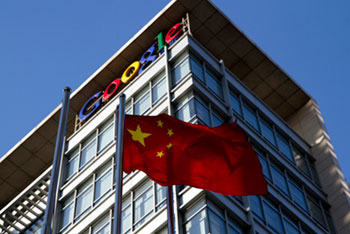 Google-China-Offices