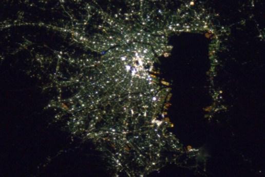Luces de Tokio por la noche