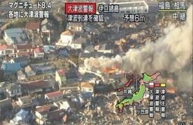 Terremoto Japon 4