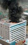 Terremoto Japón 11