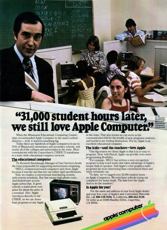 1979_AppleII_anuncio_prensa
