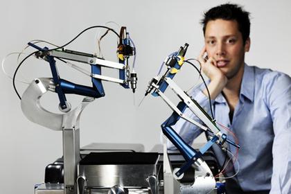 Robot operacion